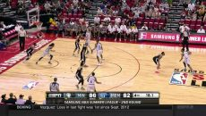 Memphis Grizzlies – SLOB Iverson Side Elevator